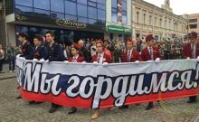 9 мая 2017 Новороссийск