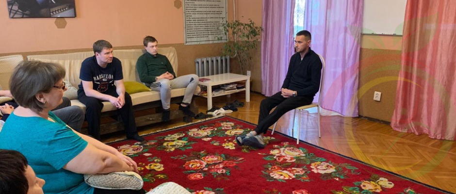 """Спикерская группа в Краснодарском центре реабилитации """"Мой выбор"""""""