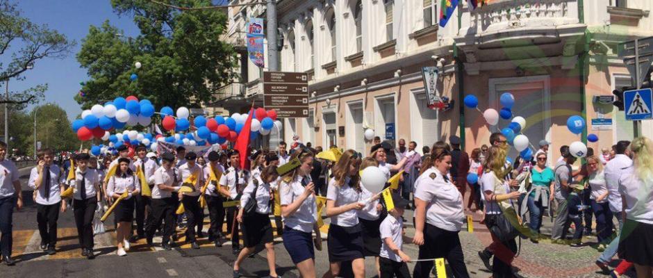 1 мая в Новороссийске