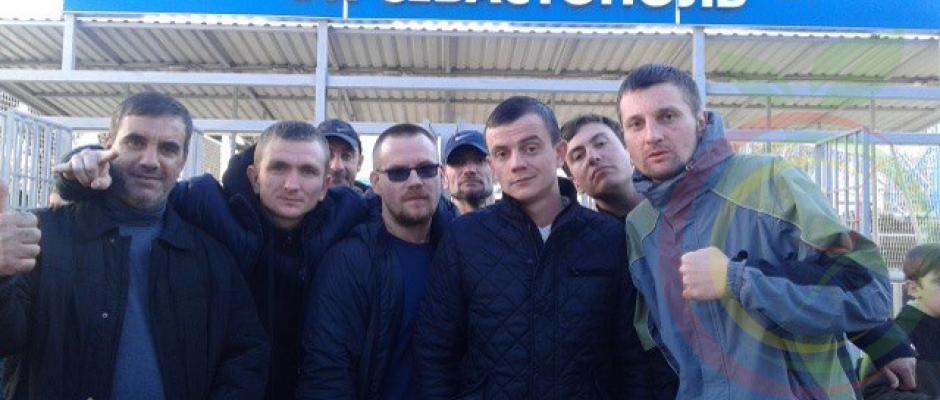 стадион севастополь