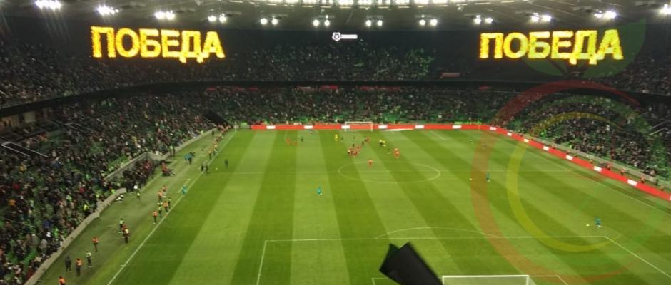Спорт и лечение наркомании в Краснодаре
